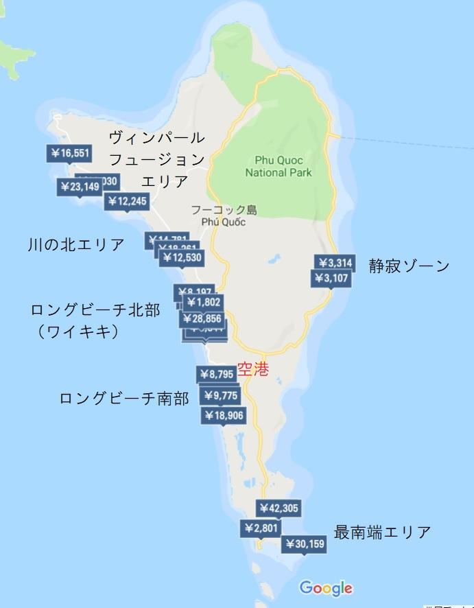 フーコック島内のホテル位置関係