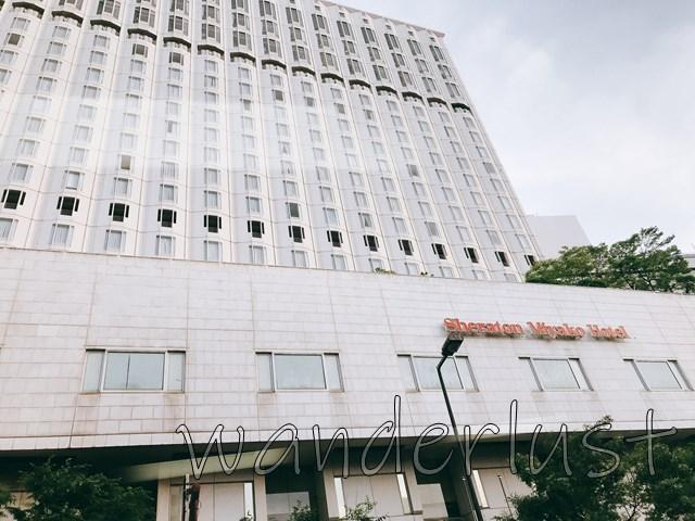 シェラトン都大阪の外観