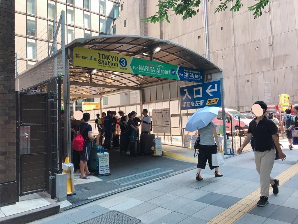 バス待合コーナー