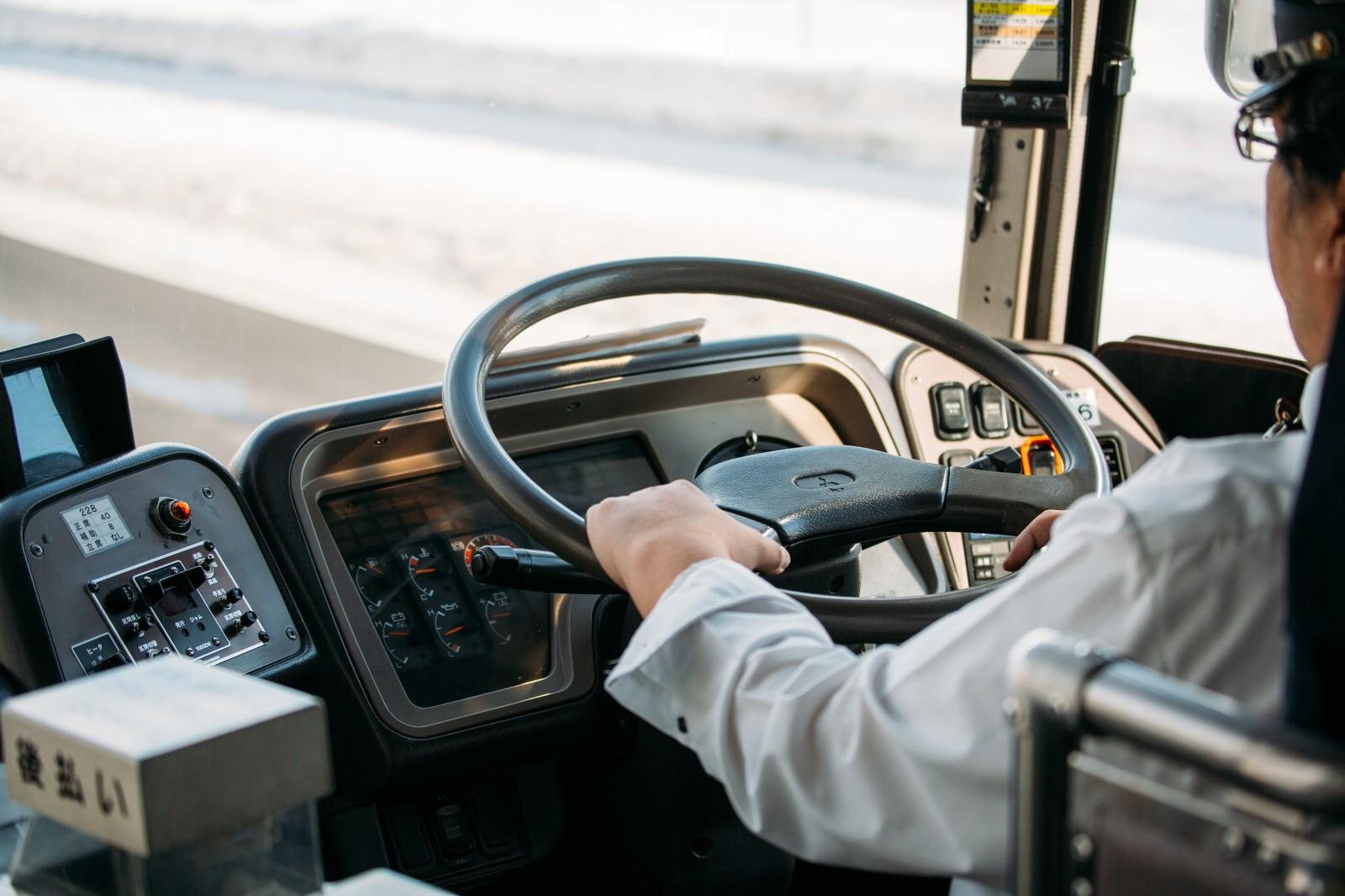 バスの運転手さん
