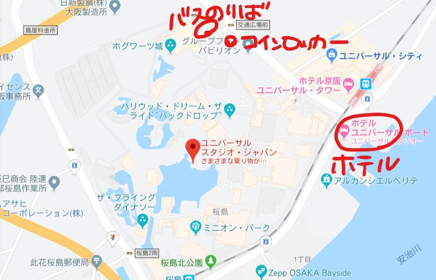 ホテルとバス停の位置関係